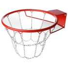 Корзина баскетбольная №7 d=450 стандартная с цепью