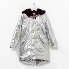Полупальто для девочки, рост 152/40 см, цвет серебро