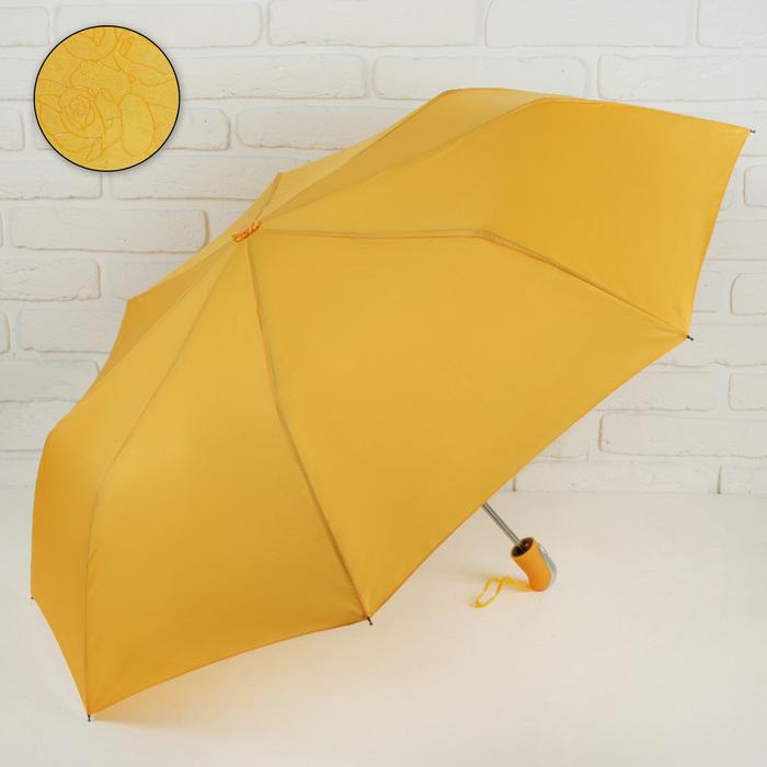 """Зонт полуавтоматический """"Цветочки"""", R=50см, с проявляющимся рисунком, цвет жёлтый"""