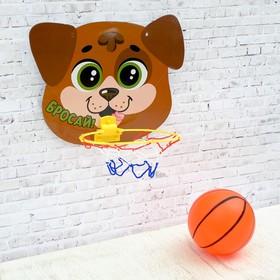 WOOW TOYS Игра баскетбол 'Собачка' Ош
