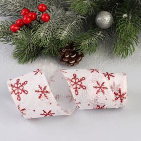 Лента холщовая 'Снежинки', 55мм, 4,6±1м, цвет красный/белый Ош