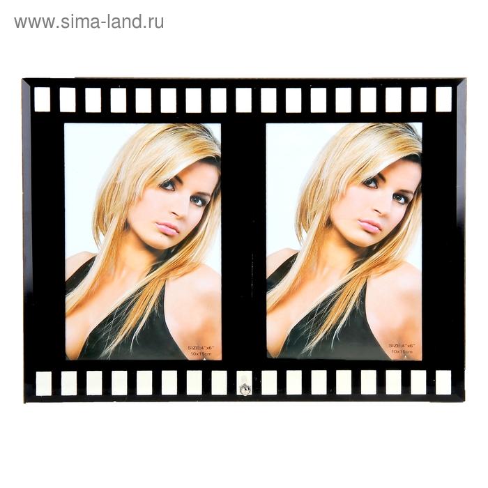 """Фоторамка на 2 фото со вставкой """"Киноплёнка"""" (вертикаль) 10х15 см"""