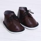 """Ботинки для куклы """"Завязки"""", длина подошвы 7,5 см, 1 пара, цвет коричневый"""