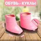 Сапоги с отворотами для куклы, длина подошвы 6,5 см, цвет розовый