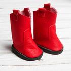 Сапоги для куклы, длина подошвы 4,3 см, цвет красный