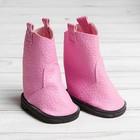 Сапоги для куклы, длина подошвы 4,3 см, цвет розовый