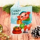 """Фреска-открытка """"С Новым годом!"""", хрюшка"""
