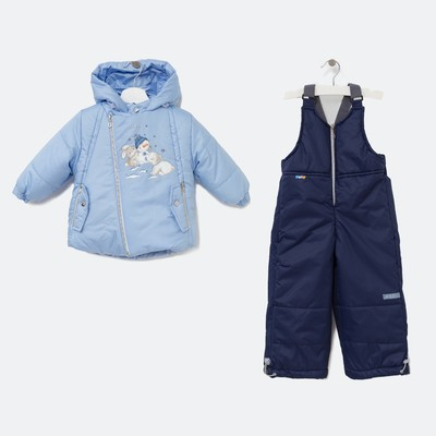 Комплект (Куртка + Полукомбинезон), рост 92 см, цвет голубой