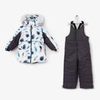 Комплект детский: полукомбинезон + куртка (рост 98 см, цвет серый, принт «перья»)