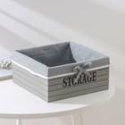 """Корзина для хранения деревянная квадратная """"Storage"""" 23х23х11 см, цвет серый, большая"""