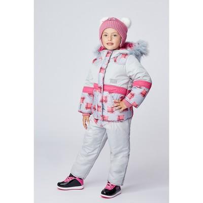 Комплект для девочки МУР-МУР, цвет жемчужный, рост 92 см