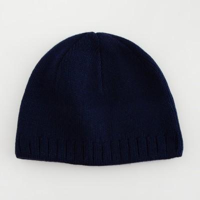 Шапка мужская RMH8612/6 цвет тёмно-синий, р-р 57-59