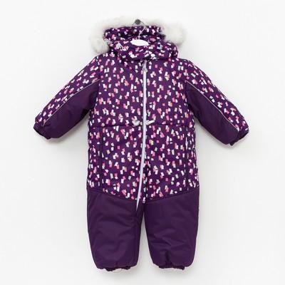 Комбинезон детский, рост 98 см, цвет пурпур