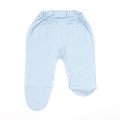 Ползунки для мальчика, рост 62 см, цвет голубой