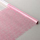 "Пленка для цветов и подарков ""Анастасия"" розовый 0.7 х 7 м, 40 мкм"