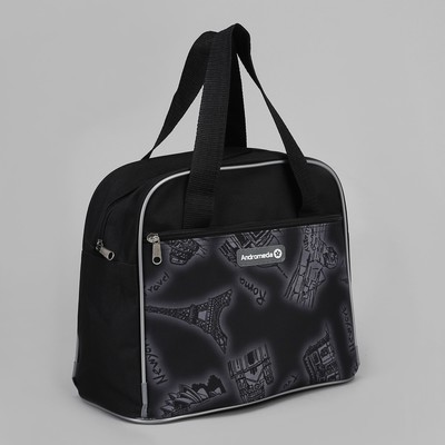 """Сумка хозяйственная """"Travel"""", отдел на молнии, наружный карман, цвет чёрный"""