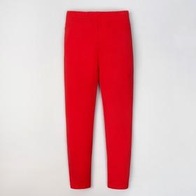 Брюки, (леггинсы), красные, р-р 34 (122-128см) 7-8л., 100% хлопок Ош