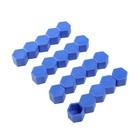Силиконовые колпачки на болт колесный, комплект 20 шт, 21 мм, синий