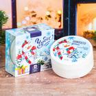 """Подарочный крем для рук """"Чудес в Новом году"""" с ароматом хлопка, 150 мл"""