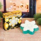 """Фигурное мыло-снежинка """"Волшебного Нового года!"""" с ароматом ванили, ручная работа"""