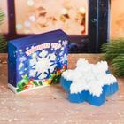 """Фигурное мыло-снежинка """"Новогоднее чудо!"""" с ароматом кокоса, ручная работа"""
