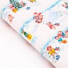 Бумага упаковочная глянцевая «Улётного настроения», 70 х 100 см