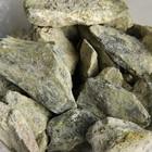 Камень для творчества Змеевик 1 кг