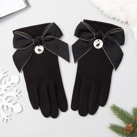 """Перчатки женские MINAKU """"Бант"""", размер 16, цвет чёрный"""