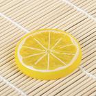 Муляж кусочек лимон d-5 см