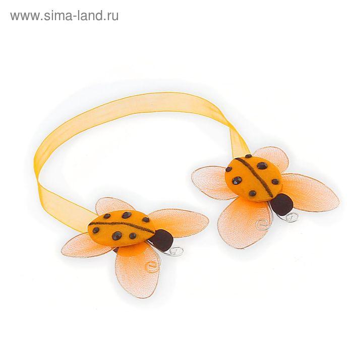 """Подхват для штор на ленте """"Мотыльки"""", цвет оранжевый"""