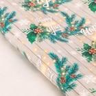 Бумага упаковочная глянцевая Happy new year, 70 х 100 см