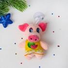 """Мягкая игрушка-присоска """"Свинка в платье"""", цвета МИКС"""