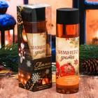"""Подарочный гель для душа """"Теплого Нового года!"""" с ароматом ванили, 250 мл"""