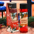 """Подарочный гель для душа """"Чудес в Новом году!"""" с ароматом спелой малины, 250 мл"""