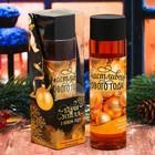 """Подарочный гель для душа """"Удачи и успеха в Новом году!"""" с ароматом горячего шоколада, 250 мл"""