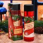"""Подарочный гель для душа """"Сказочного Нового года!"""" с ароматом спелой малины, 250 мл"""