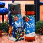 """Подарочный гель для душа """"С Новым годом"""" с ароматом горячего шоколада, 250 мл"""