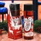 """Подарочный гель для душа """"Зима - время чудес!"""" с ароматом ванили, 250 мл"""