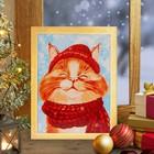 """Роспись по номерам без подрамника """"Рыжий кот"""" с красками 14шт по3мл+ кисти 30*40 см"""
