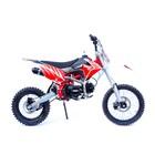 Питбайк BSE MX-125, Красный