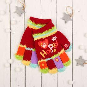 """Перчатки с подкладом детские """"Happy"""", размер 8, цвет бордовый 58891"""