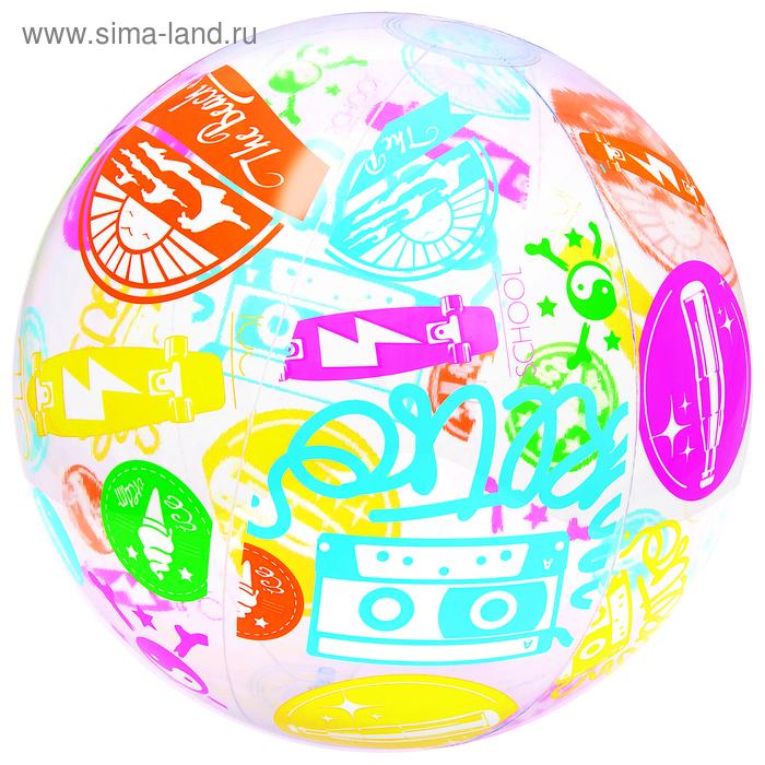 Мяч пляжный, надувной, 61 см, цвета МИКС