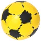 Мяч пляжный, надувной, 41 см, цвета МИКС