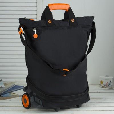 Сумка складная на колесах, 1 отдел на молнии, 2 наружных кармана, с расширением, цвет чёрный/апельсиновый