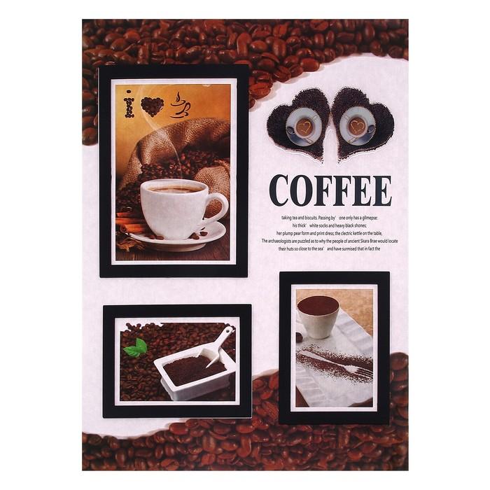 "Наклейка ""Фоторамка - Кофе"" на 3 фото 10х15 см и 13х18 см"