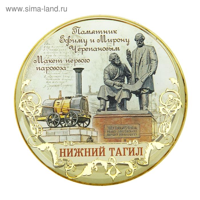 """Магнит """"Нижний Тагил, Памятник Черепановым"""""""
