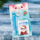 """Набор подарочный """"Запиши свой Новый Год"""": ручка, 2 ластика, блокнот"""