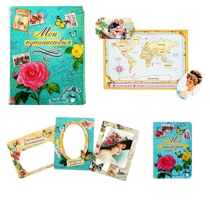 """Набор в книге-шкатулке """"Мои путешествия"""": карта мира+обложка для паспорта+фоторамки 3 шт."""