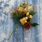"""Декор """"Зимние грезы"""" 15 см подарок яблоко в бисере золото"""
