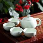 "Набор для чайной церемонии ""Небо"", 5 предметов: чайник 200 мл, 4 чашки 50 мл"